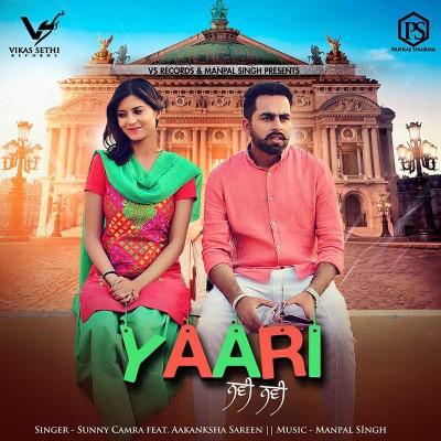 Yaari Navi Navi