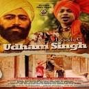 Udham Singh (Unsung ...